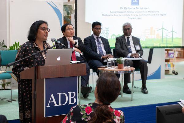 Reihana ADB Presentation